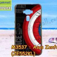 M3537-10 เคสยาง Asus Zenfone 3-ZE552KL ลาย CapStar V