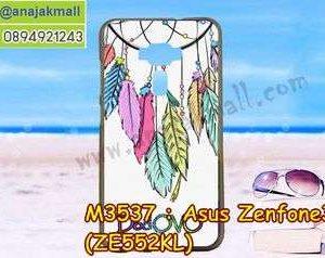 M3537-11 เคสยาง Asus Zenfone 3-ZE552KL ลาย DodOVO