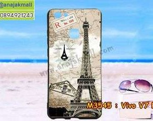 M3545-11 เคสยาง Vivo V7 Plus ลายหอไอเฟล