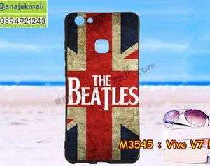 M3545-12 เคสยาง Vivo V7 Plus ลาย Beatles