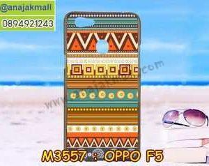 M3557-16 เคสยาง Oppo F5 ลาย Graphic II