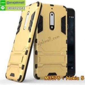 M3576-01 เคสโรบอทกันกระแทก Nokia 5 สีทอง