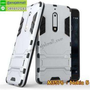M3576-02 เคสโรบอทกันกระแทก Nokia 5 สีเงิน
