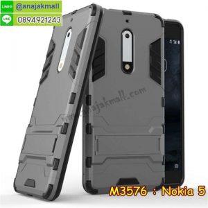 M3576-03 เคสโรบอทกันกระแทก Nokia 5 สีเทา
