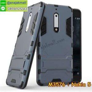 M3576-04 เคสโรบอทกันกระแทก Nokia 5 สีดำ