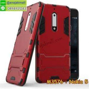 M3576-05 เคสโรบอทกันกระแทก Nokia 5 สีแดง