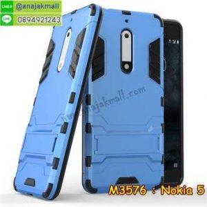 M3576-06 เคสโรบอทกันกระแทก Nokia 5 สีฟ้า