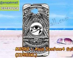 M3582-09 เคสยาง Asus Zenfone4 Selfie-ZD553KL ลาย Black Eye
