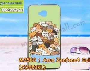 M3582-10 เคสยาง Asus Zenfone4 Selfie-ZD553KL ลาย CuCat X12
