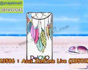 M3586-06 เคสแข็ง Asus Zenfone Live-ZB501KL ลาย DodOVO