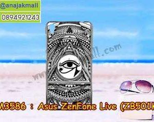 M3586-07 เคสแข็ง Asus Zenfone Live-ZB501KL ลาย Black Eye