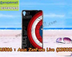 M3586-09 เคสแข็ง Asus Zenfone Live-ZB501KL ลาย CapStar V