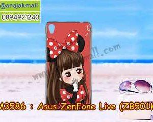 M3586-10 เคสแข็ง Asus Zenfone Live-ZB501KL ลาย Nikibi