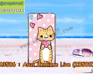 M3586-15 เคสแข็ง Asus Zenfone Live-ZB501KL ลาย CuCat X03