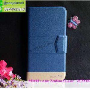 M3610-04 เคสหนัง Asus Zenfone3 Laser-ZC551KL สีน้ำเงิน