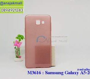 M3616-04 เคสระบายความร้อน Samsung Galaxy A5 2016 สีทองชมพู