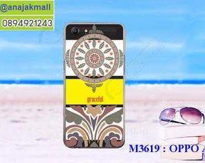 M3619-18 เคสแข็ง OPPO A83 ลาย Graceful