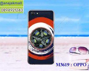 M3619-19 เคสแข็ง OPPO A83 ลาย CapStar VV