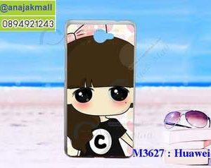 M3627-16 เคสแข็ง Huawei Y7 ลายซีจัง