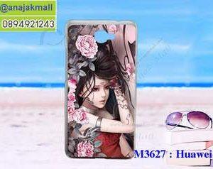 M3627-17 เคสแข็ง Huawei Y7 ลาย Laminia