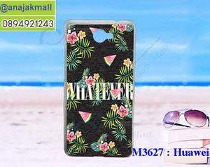 M3627-18 เคสแข็ง Huawei Y7 ลาย Flower X01