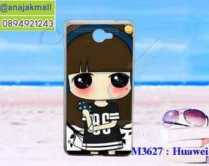 M3627-19 เคสแข็ง Huawei Y7 ลาย Edsin