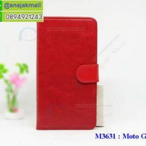 M3631-01 เคสฝาพับไดอารี่ Moto G5s สีแดงเข้ม