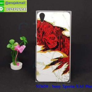 M3650-01 เคสแข็ง Sony Xperia XA1 Plus ลาย Red Skull