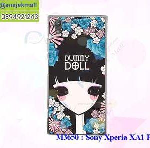 M3650-02 เคสแข็ง Sony Xperia XA1 Plus ลาย Dummy Doll