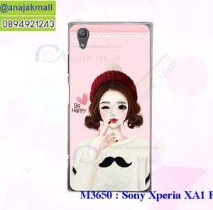 M3650-03 เคสแข็ง Sony Xperia XA1 Plus ลาย Be Happy