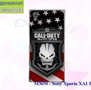 M3650-04 เคสแข็ง Sony Xperia XA1 Plus ลาย Black OPS