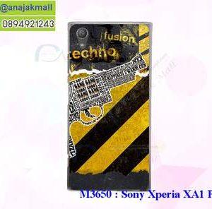 M3650-05 เคสแข็ง Sony Xperia XA1 Plus ลาย Techno X01
