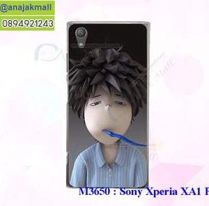 M3650-06 เคสแข็ง Sony Xperia XA1 Plus ลาย Boy