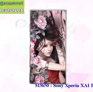M3650-07 เคสแข็ง Sony Xperia XA1 Plus ลาย Laminia