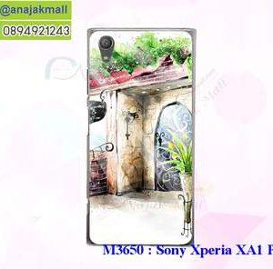 M3650-08 เคสแข็ง Sony Xperia XA1 Plus ลาย Nature X02