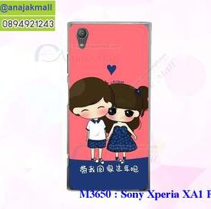 M3650-09 เคสแข็ง Sony Xperia XA1 Plus ลาย Forever