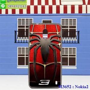 M3652-07 เคสยาง Nokia2 ลาย Spider