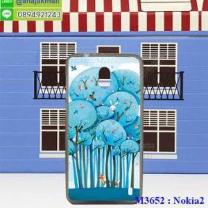 M3652-10 เคสยาง Nokia2 ลาย Blue Tree