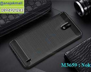 M3659-01 เคสยางกันกระแทก Nokia 2 สีดำ