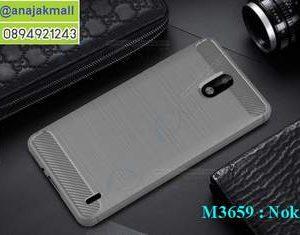 M3659-02 เคสยางกันกระแทก Nokia 2 สีเทา