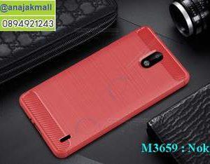 M3659-04 เคสยางกันกระแทก Nokia 2 สีแดง