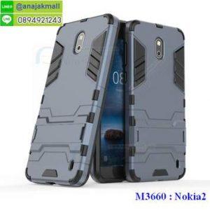 M3660-04 เคสโรบอทกันกระแทก Nokia 2 สีดำนาวี