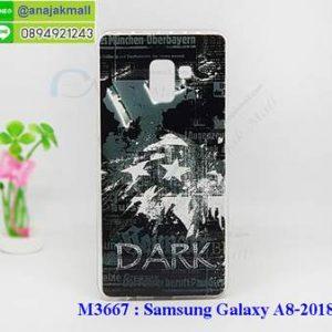 M3677-01 เคสยาง Samsung A8 2018 ลาย True Dark
