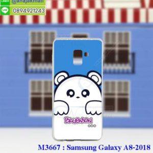 M3677-02 เคสยาง Samsung A8 2018 ลาย Bluemon