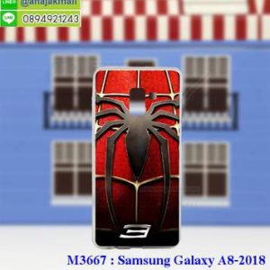 M3677-03 เคสยาง Samsung A8 2018 ลาย Spider
