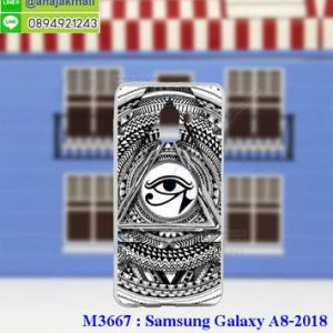 M3677-06 เคสยาง Samsung A8 2018 ลาย Black Eye