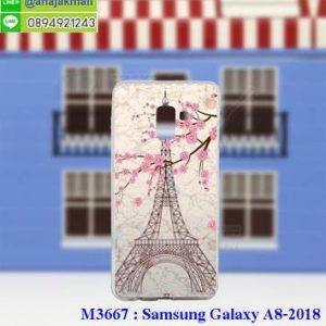 M3677-07 เคสยาง Samsung A8 2018 ลาย Paris Tower