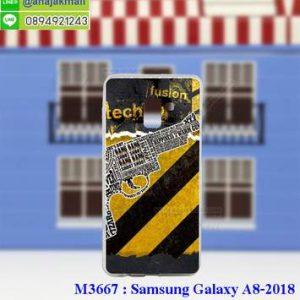 M3677-08 เคสยาง Samsung A8 2018 ลาย Techo X01