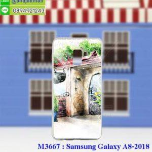 M3677-09 เคสยาง Samsung A8 2018 ลาย Nature X11