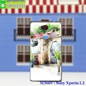 M3669-07 เคสยาง Sony Xperia L2 ลาย Nature X11